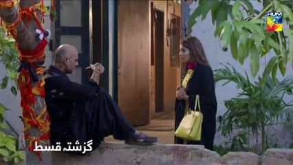 Mehboob Apke Qadmon Mein Episode 7 HUM TV Drama 6 December 2019