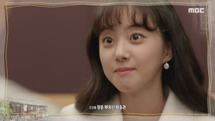 [Never twice] Preview EP.25 - 28, 두 번은 없다 20191214