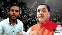 परीक्षा में  अनियमितता और पेपर लीक के आरोप में  गुजरात में छात्रों का प्रदर्शन