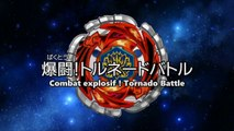 Metal Fight Beyblade Explosion Ep.83 Combat Explosif ! Tornado Battle VOSTFR