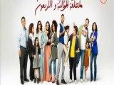 مسلسل شبر ميه الحلقة 43    مسلسل شبر ميه الحلقة 43 الثالثة والأربعون - 07/12/2019