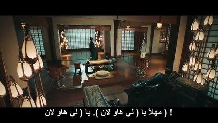 الحلقة 09 من مسلسل ( أسطورة هاو لان - The Legend of Hao Lan ) مترجمة