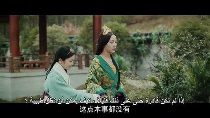 الحلقة 18 من مسلسل ( أسطورة هاو لان - The Legend of Hao Lan ) مترجمة