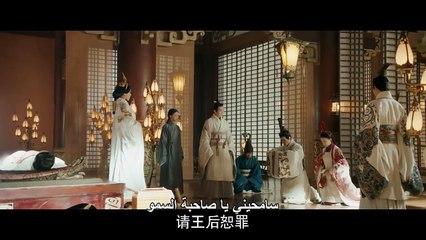 الحلقة 16 من مسلسل ( أسطورة هاو لان - The Legend of Hao Lan ) مترجمة