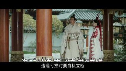الحلقة 15 من مسلسل ( أسطورة هاو لان - The Legend of Hao Lan ) مترجمة