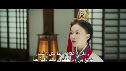 الحلقة 14 من مسلسل ( أسطورة هاو لان - The Legend of Hao Lan ) مترجمة
