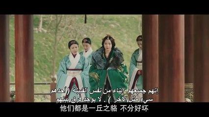 الحلقة 25 من مسلسل ( أسطورة هاو لان - The Legend of Hao Lan ) مترجمة