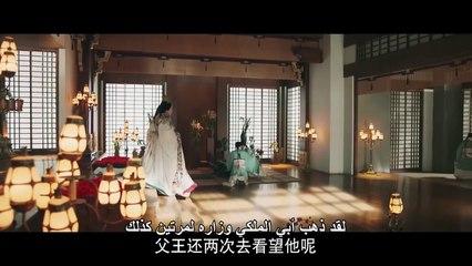 الحلقة 23 من مسلسل ( أسطورة هاو لان - The Legend of Hao Lan ) مترجمة