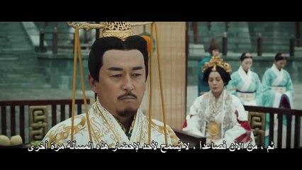 الحلقة 34 من مسلسل ( أسطورة هاو لان - The Legend of Hao Lan ) مترجمة
