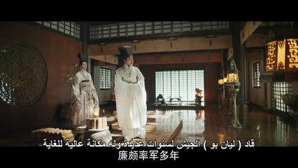 الحلقة 31 من مسلسل ( أسطورة هاو لان - The Legend of Hao Lan ) مترجمة