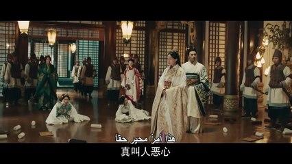 الحلقة 32 من مسلسل ( أسطورة هاو لان - The Legend of Hao Lan ) مترجمة