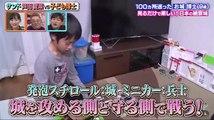 サンドウィッチマン&芦田愛菜の博士ちゃん SP 子ども博�
