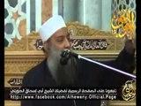آخر رجل يدخل الجنة - الشيخ أبو إسحاق الحويني