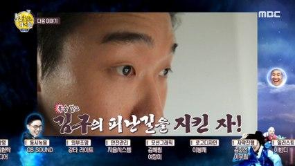 [HOT] Preview crossline ep 18,  선을 넘는 녀석들 - 리턴즈 20191215