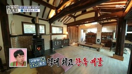 [HOT] beautiful Korean traditional house 구해줘! 홈즈 20191208