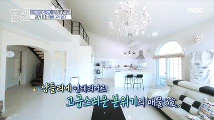 [HOT] Luxurious White Interior House 구해줘! 홈즈 20191208