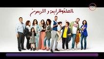 مسلسل شبر ميه الحلقة 44    مسلسل شبر ميه الحلقة 44 الرابعة والأربعون - 08/12/2019