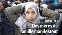 « 151 » interpellés de Mantes-la-Jolie : les mamans manifestent un an après