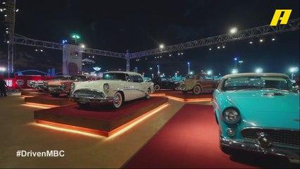 جولة لدريفن في معرض السيارات بالرياض الذي يضم تحف فنية وسيارات لا تقدر بثمن