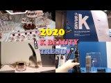 XU HƯỚNG LÀM ĐẸP MỚI NHẤT NĂM 2020 CỦA HÀN QUỐC LÀ...?✨