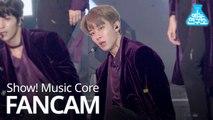 [예능연구소 직캠] GoldenChild - WANNABE (DONGHYUN), 골든차일드 - WANNABE (김동현) @Show Music Core 20191207