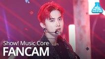 [예능연구소 직캠] EXO - Obsession (SUHO), 엑소 - Obsession (수호) @Show Music Core 20191207