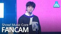 [예능연구소 직캠] Lee Jun Young - Curious About U, 이준영 - Curious About U @Show Music Core 20191207