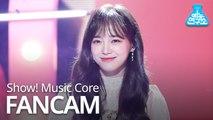 [예능연구소 직캠] SEJEONG - Tunnel, 세정 - 터널 @Show!MusicCore 20191207