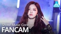 [예능연구소 직캠] AOA - COME SEE ME (CHANMI), AOA – 날 보러 와요(찬미) @Show Music Core 20191207