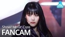 [예능연구소 직캠] AOA - COME SEE ME (HYEJEONG), AOA – 날 보러 와요(혜정) @Show Music Core 20191207