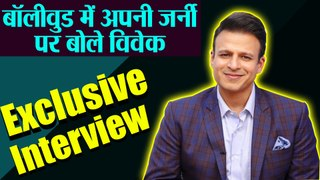Vivek Oberoi talks about inside edge & his journey in Bollywood; Watch video   FilmiBeat