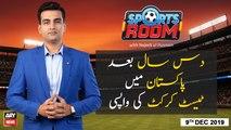 Sports Room | Najeeb-ul-Husnain | ARYNews | 9 DECEMBER 2019
