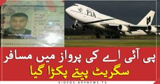 Passenger caught smoking in PIA flight