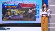 إضراب المطاعم السورية في الخرطوم.. ما هي الأسباب؟ - FOLLOW UP