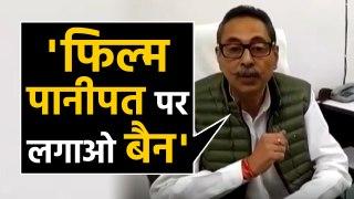 Panipat: Arjun Kapoor film lands in trouble, Rajasthan minister Vishvendra calls for ban   FilmiBeat
