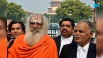 Ayodhya Verdict : SC to hear review petitions tomorrow