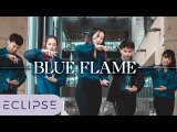 [ECLIPSE] ASTRO - BLUE FLAME Full Dance Cover