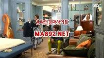 온라인경마사이트 경마사이트 ma%892.net 사설경마배팅
