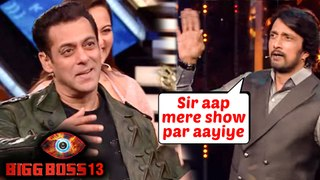 Bigg Boss Kannada | Salman Khan And Kichcha Sudeep To Promote Dabanng 3 Together