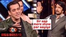 Bigg Boss Kannada   Salman Khan And Kichcha Sudeep To Promote Dabanng 3 Together