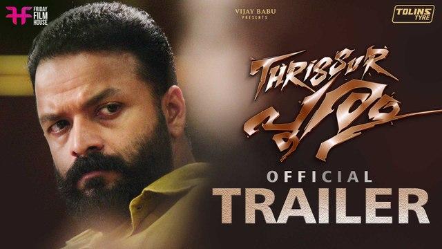 Thrissur Pooram Official Trailer | Jayasurya | Rajesh Mohanan | Vijay Babu | Ratheesh Vega | Dec 20