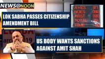 Citizenship Amendment Bill 2019 clears Lok Sabha, in Rajya Sabha tomorrow  and more news | OneIndia