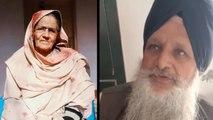 72 साल पहले बिछड़े हिन्दुस्तानी भाई और पाकिस्तानी बहन को वाट्सएप ने मिलाया, वर्ष 1947 से थी तलाश