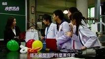 日劇 » 神探伽利略 第2季08