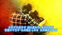 小さな恋のうた / MONGOL800 弾き語り by にじば 週2配信 #108