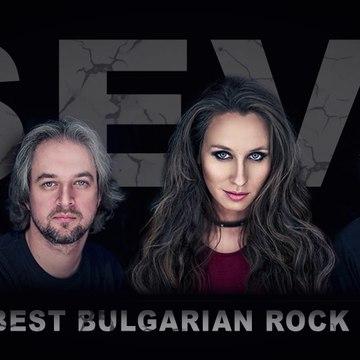 Арт Момент - Rock band SEVI