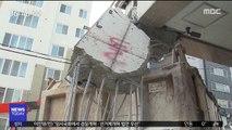 브레이크 풀린 트럭…비탈길서 공포의 '후진'
