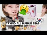 Trying EVERY Bubble Tea Shops at Hongdae, KOREA (don't ever try this one...lol) | Q2HAN