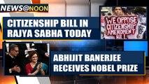 Citizenship Amendment Bill in Rajya Sabha, BJP sure of comfortable passage and more news|OneIndia