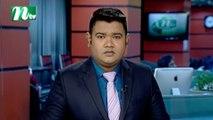 NTV Modhyanner Khobor | 11 December 2019